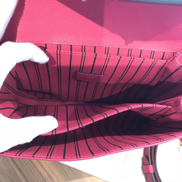 十三のお客様からヴィトンのアンプラントのバッグ【ポシェット・メティスMM】を買取_03