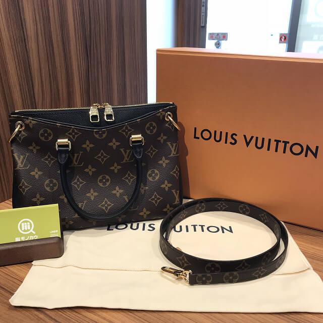 豊中市蛍池のお客様からヴィトンのバッグ【パラスBB】を買取_01