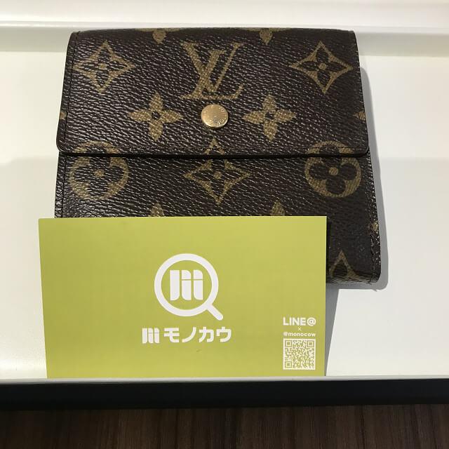 和歌山のお客様からヴィトンの財布を買取_01