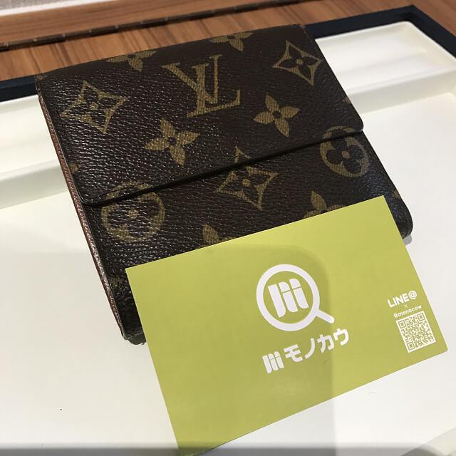 和歌山のお客様からヴィトンの財布を買取_03