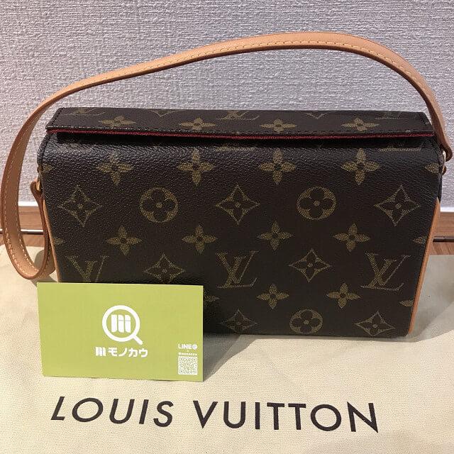 京都市山科区のお客様からヴィトンのバッグ【レシタル】を買取_01