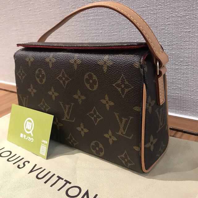 京都市山科区のお客様からヴィトンのバッグ【レシタル】を買取_02