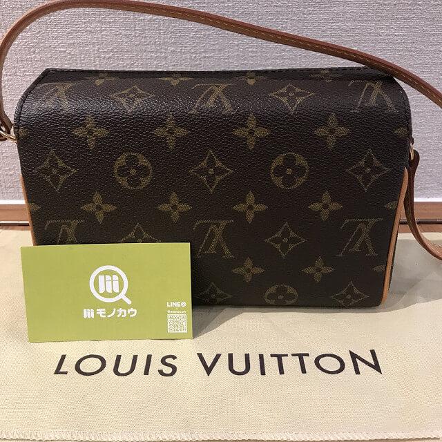 京都市山科区のお客様からヴィトンのバッグ【レシタル】を買取_04
