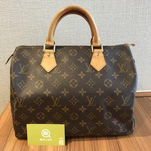横浜青葉台のお客様からヴィトンのハンドバッグ【スピーディ30】を買取
