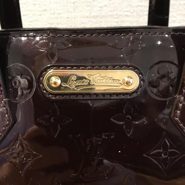 津島のお客様からヴィトンのヴェルニのバッグ【ウィルシャーPM】を買取_03