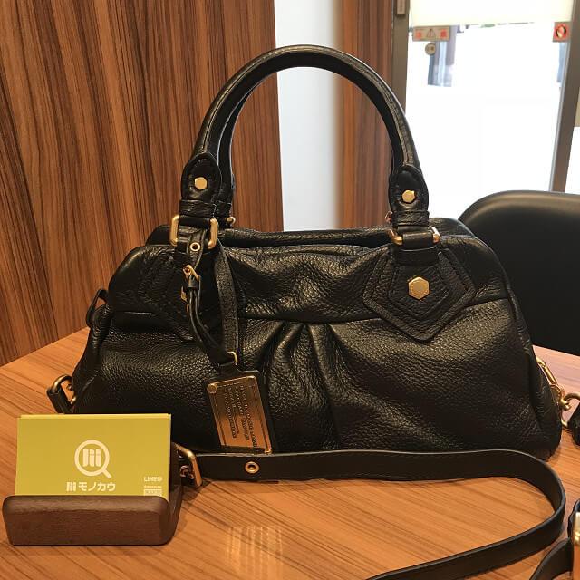 横浜市上大岡のお客様からマークバイマークジェイコブスのバッグ【ベイビーグルービー】を買取_01