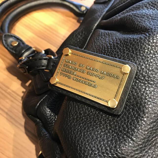 横浜市上大岡のお客様からマークバイマークジェイコブスのバッグ【ベイビーグルービー】を買取_03