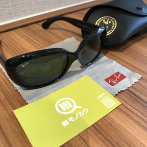 岐阜のお客様からレイバンのサングラスを買取