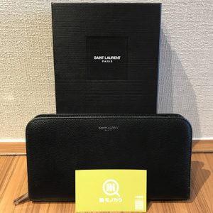 大阪市東住吉のお客様からサンローランの財布を買取