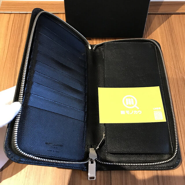 大阪市東住吉のお客様からサンローランの財布を買取_03