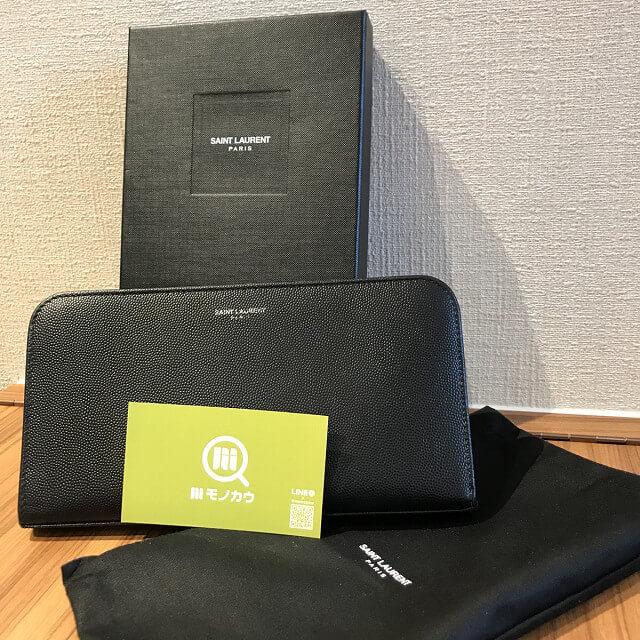 大阪市東住吉のお客様からサンローランの財布を買取_04