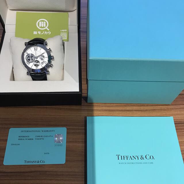 東大阪のお客様からティファニーのアトラスクロノの時計を買取_04