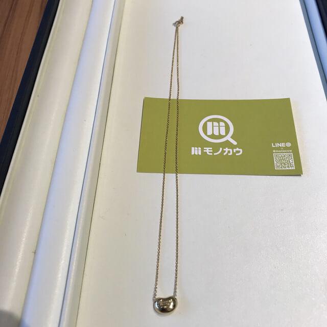 北巽のお客様からティファニーの18金【ビーンズ】ネックレスを買取_03