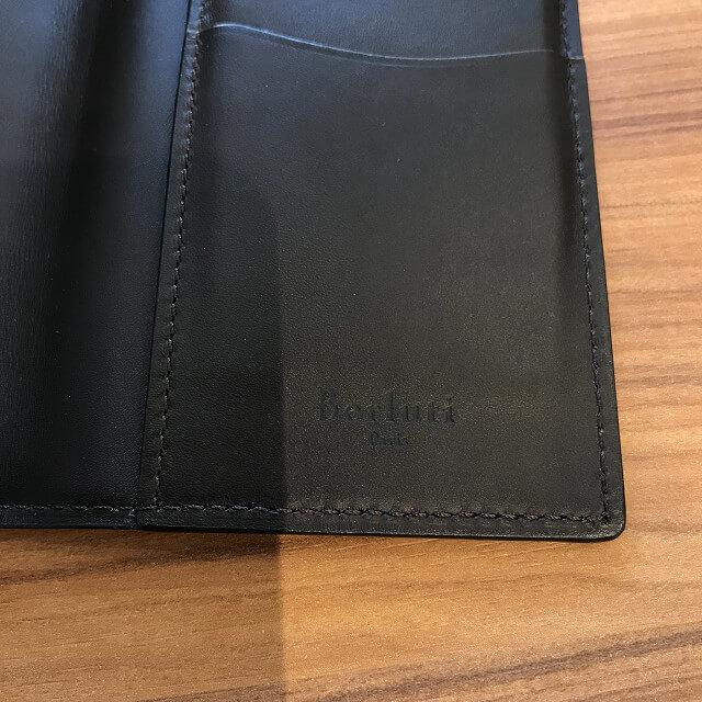 千葉県松戸市からベルルッティの長財布(札入れ)を買取_03