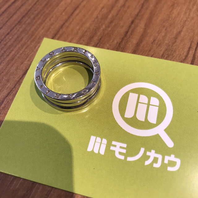 堀江のお客様からブルガリの【B-Zero1】の指輪を買取_01