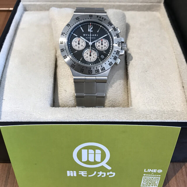 大阪市鶴見区のお客様からブルガリの腕時計【ディアゴノ】を買取_01