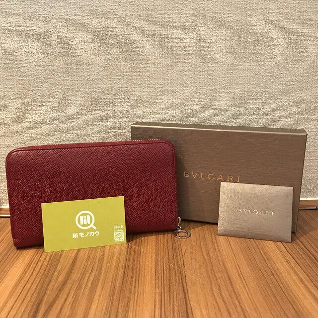 松屋町のお客様からブルガリの長財布を買取_01