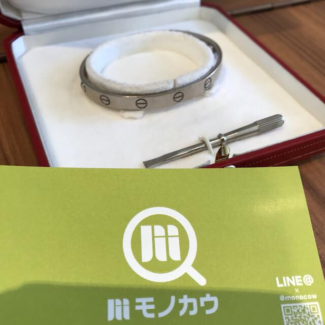 奈良のお客様からカルティエの【ラブブレス】を買取_02