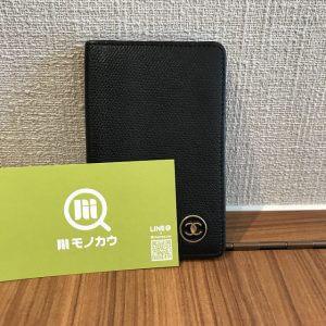 高井田のお客様からシャネルのカードケースを買取