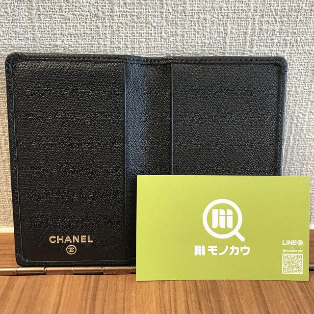 高井田のお客様からシャネルのカードケースを買取_03