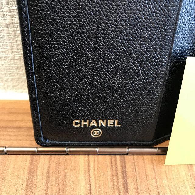 高井田のお客様からシャネルのカードケースを買取_04