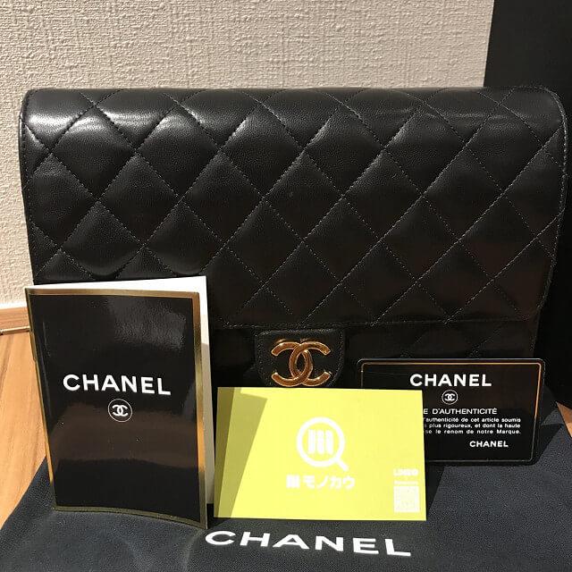 平野のお客様からシャネルの【マトラッセ】チェーンショルダーバッグを買取_02