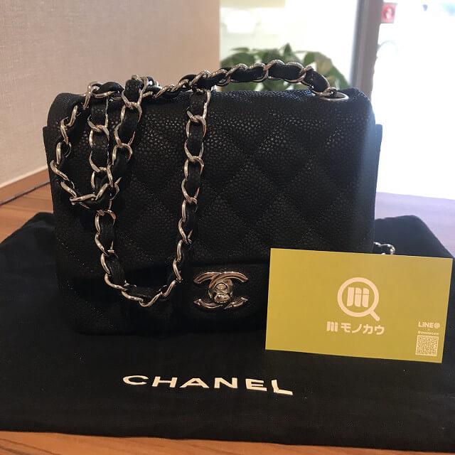 西宮のお客様からシャネルのミニマトラッセバッグを買取_02