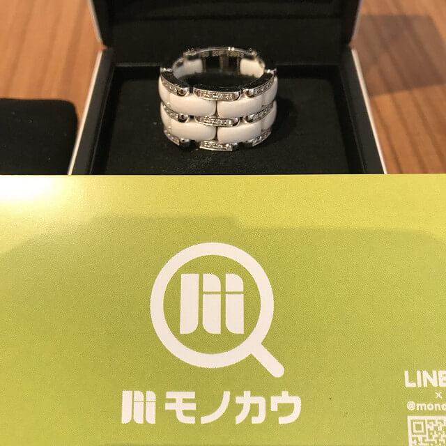亀岡のお客様からシャネルの【ウルトラダイヤリング】を買取_02