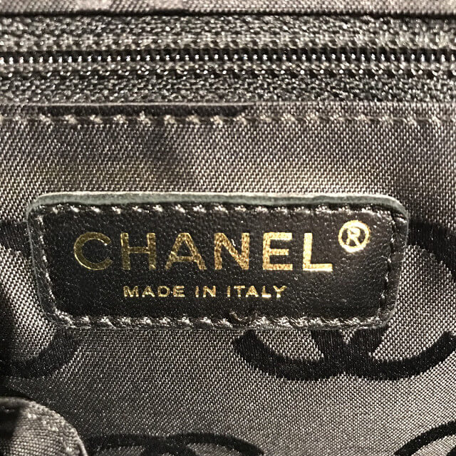出戸のお客様からシャネルの【ワイルドステッチ】のバッグを買取_04