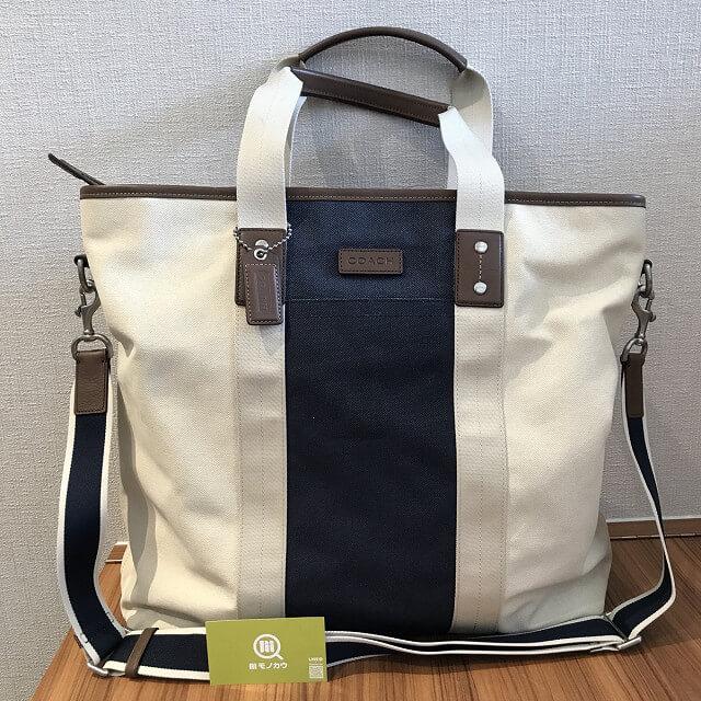 高井田のお客様からコーチのトートバッグを買取_02