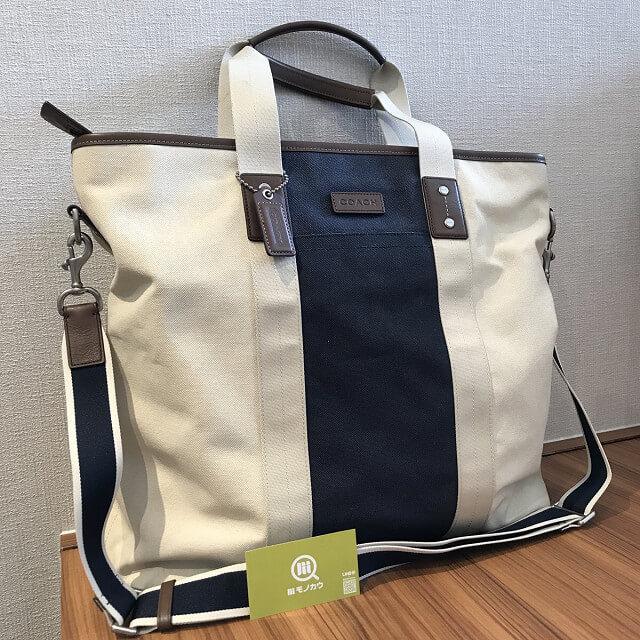 高井田のお客様からコーチのトートバッグを買取_01