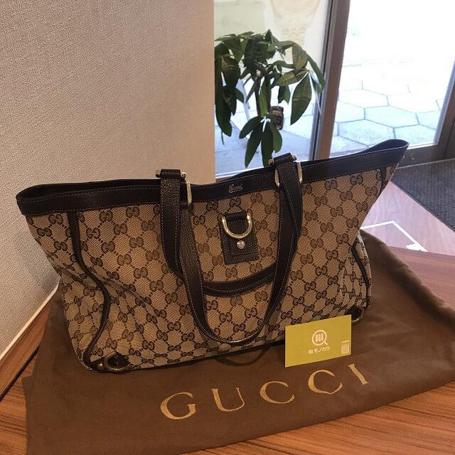 森ノ宮のお客様からグッチのキャンバストートバッグを買取_01