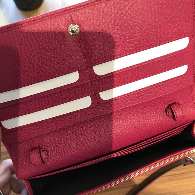 大森のお客様からグッチの財布【ショルダーウォレット】を買取_04