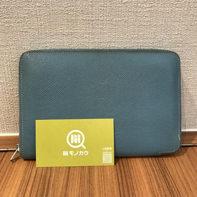 堀江のお客様からエルメスの財布【アザップコンバインGM】を買取_01