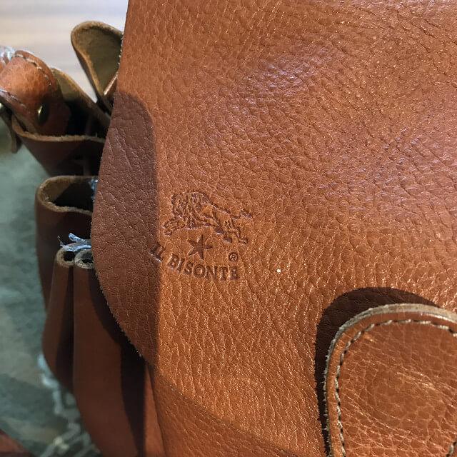東温市のお客様からイルビゾンテの巾着バッグを買取_03