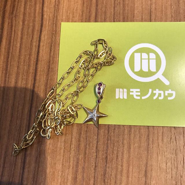 河内永和のお客様から貴金属ネックレスとトップを買取_01