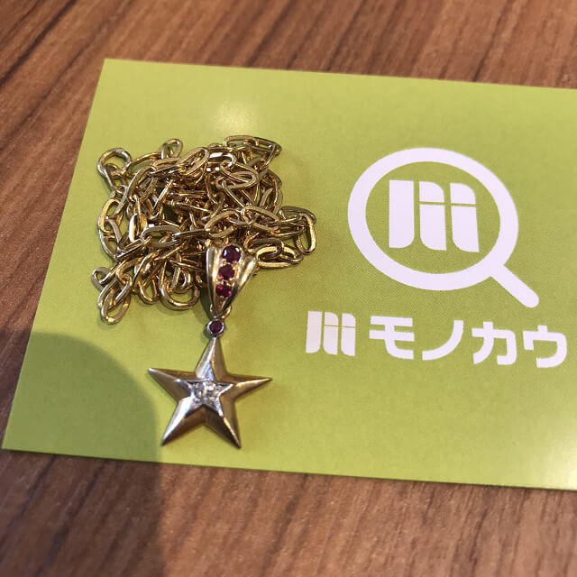 河内永和のお客様から貴金属ネックレスとトップを買取_04