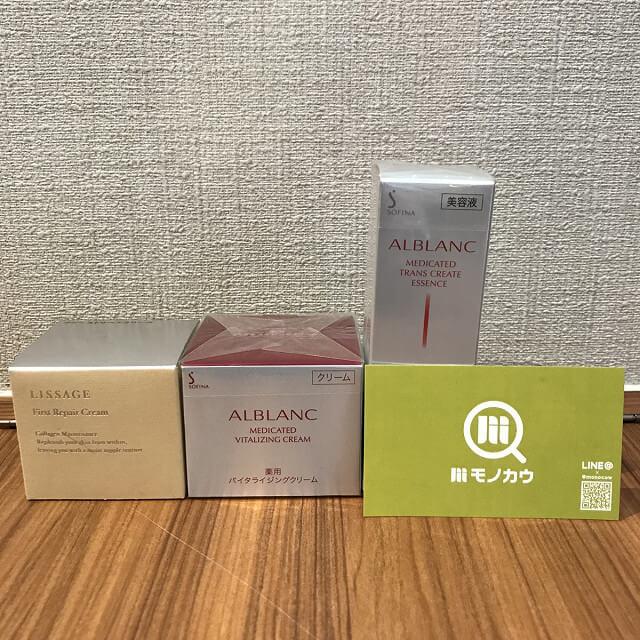 深江橋のお客様から花王やカネボウなどの化粧品を買取_01