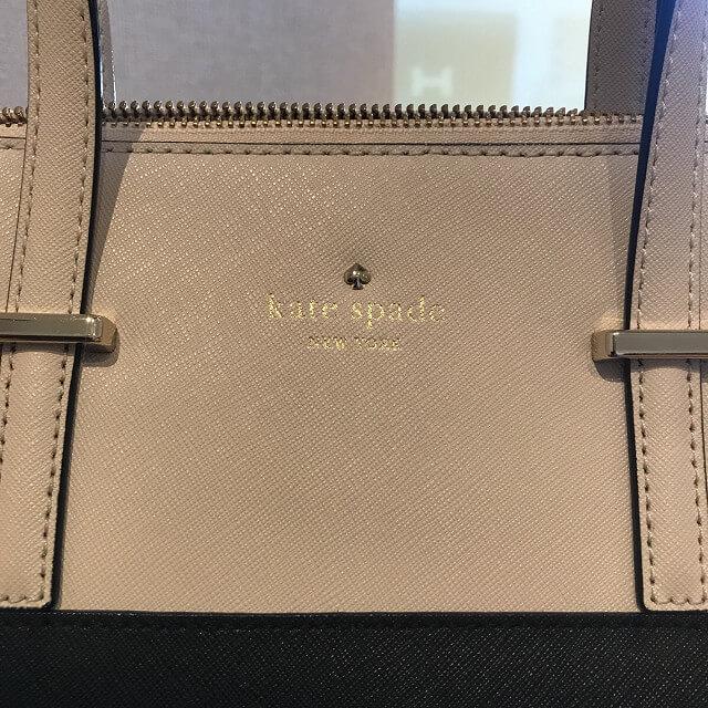 モノカウ玉造店にて伊丹のお客様からケイトスペードの2wayバッグを買取_04