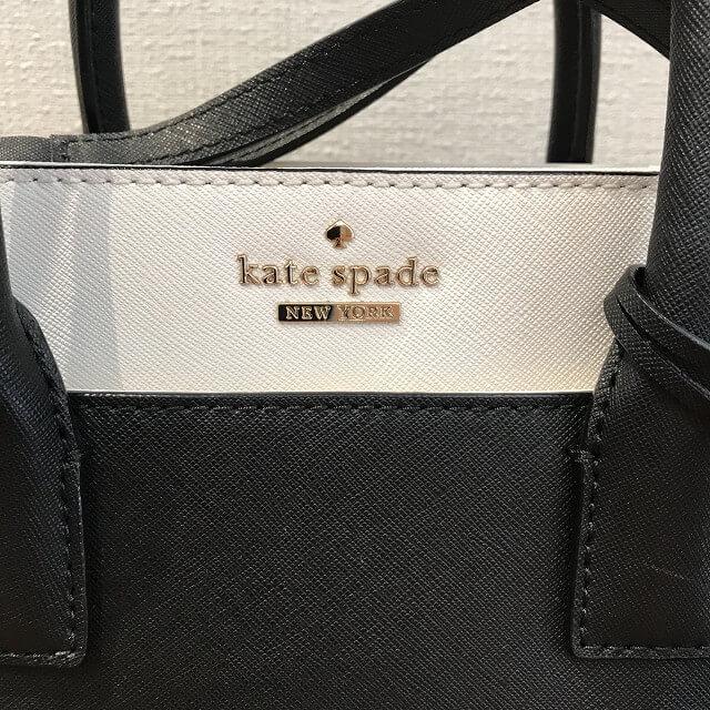高槻のお客様からケイトスペードの2wayバッグを買取_03