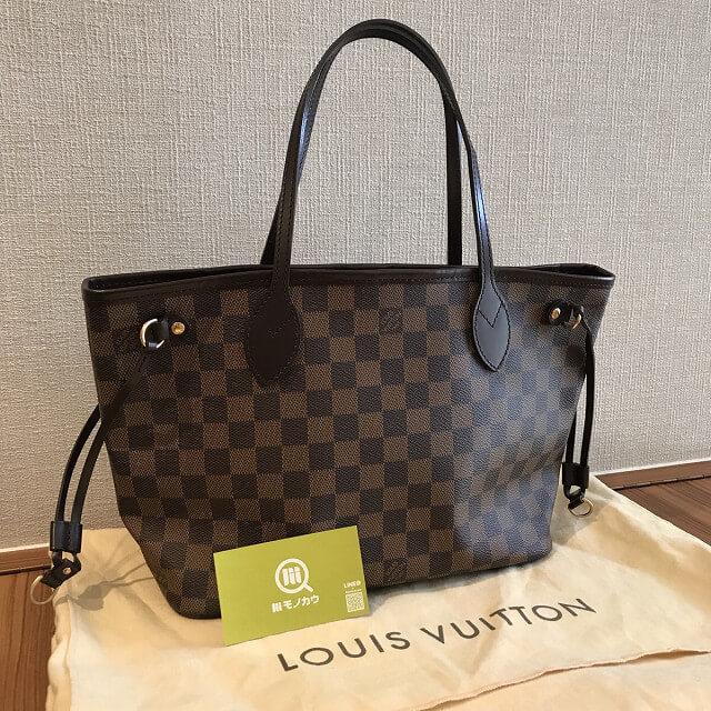 大阪市平野区のお客様からヴィトンのダミエのバッグ【ネヴァーフルPM】を買取_01