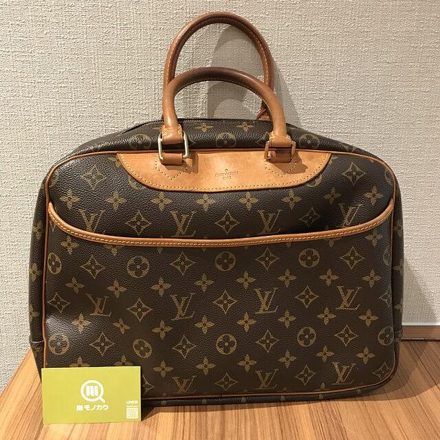 鶴橋のお客様からヴィトンのハンドバッグ【ドーヴィル】を買取_01
