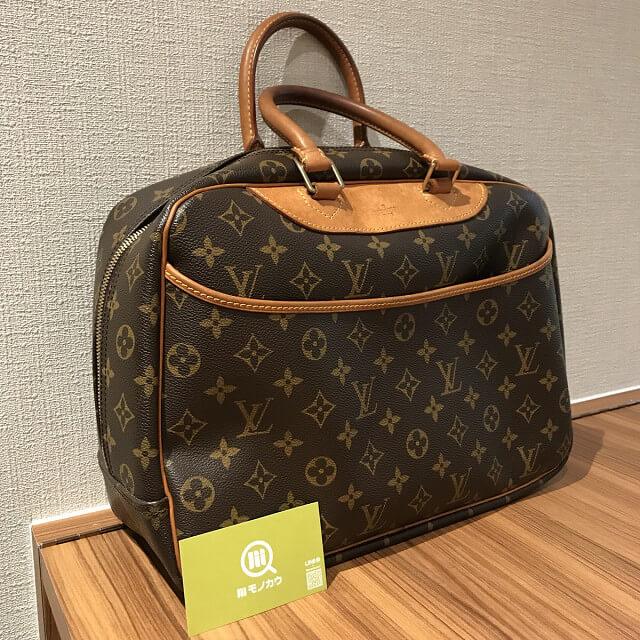 鶴橋のお客様からヴィトンのハンドバッグ【ドーヴィル】を買取_02