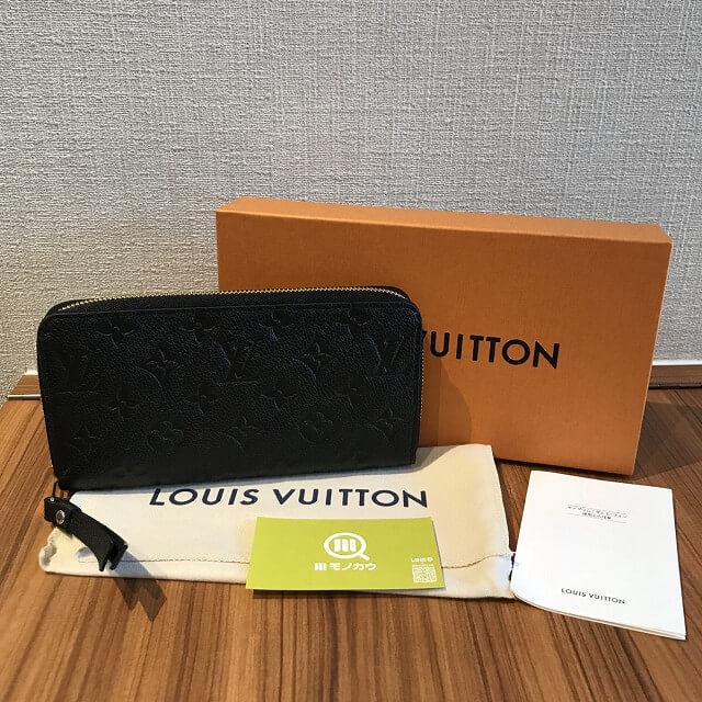 東大阪のお客様からヴィトンの長財布【ジッピーウォレット】を買取_01