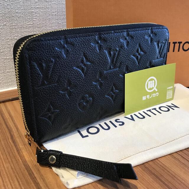 東大阪のお客様からヴィトンの長財布【ジッピーウォレット】を買取_02