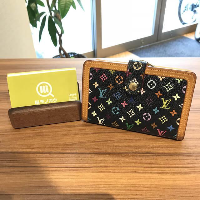 枚方のお客様からヴィトンの【マルチカラー】の財布を買取_01