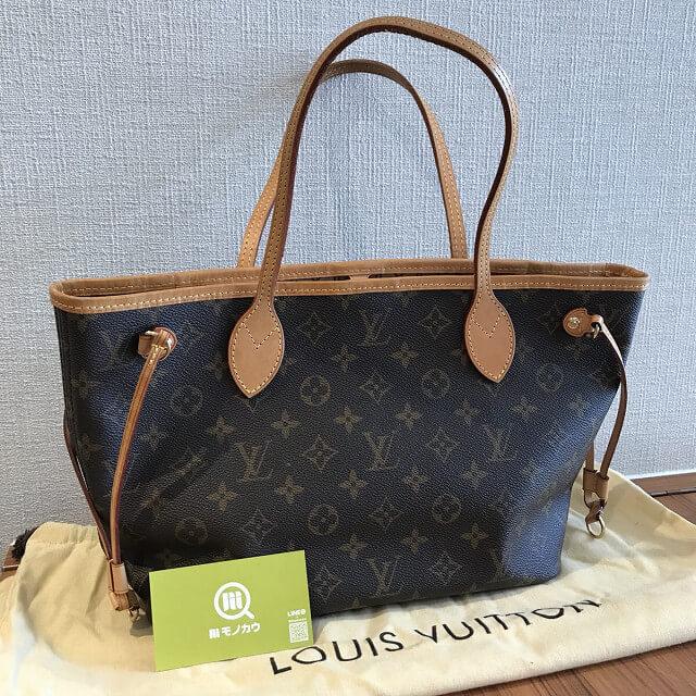 淡路のお客様からヴィトンのバッグ【ネヴァーフルPM】を買取_01