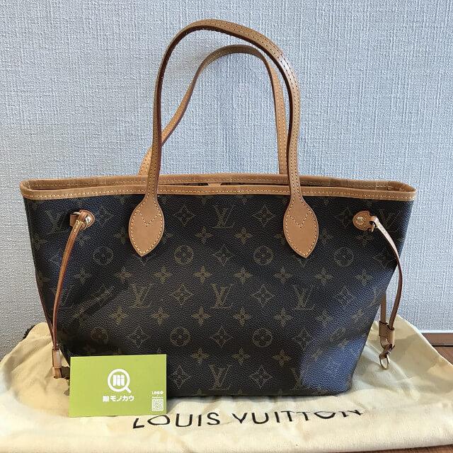 淡路のお客様からヴィトンのバッグ【ネヴァーフルPM】を買取_02