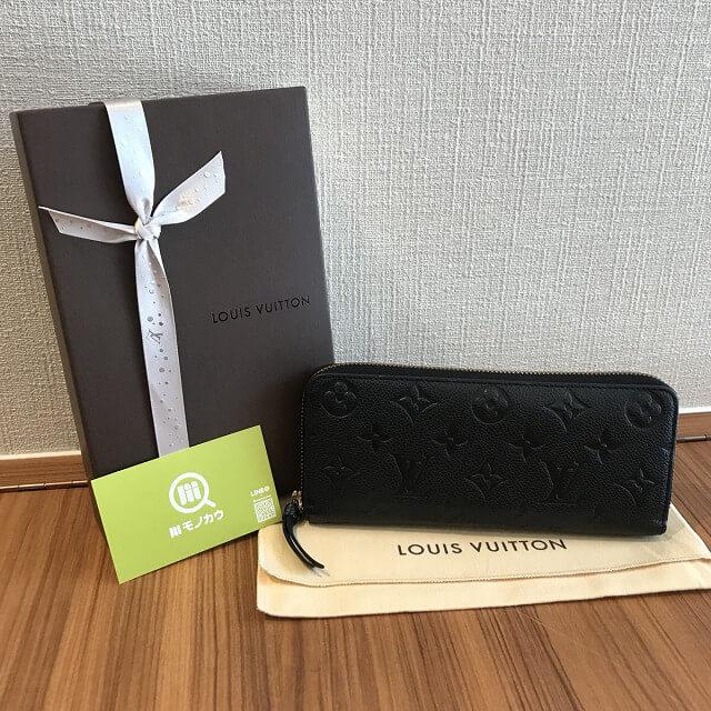 淡路のお客様からヴィトンのアンプラントの長財布【ポルトフォイユ・クレマンス】を買取_01