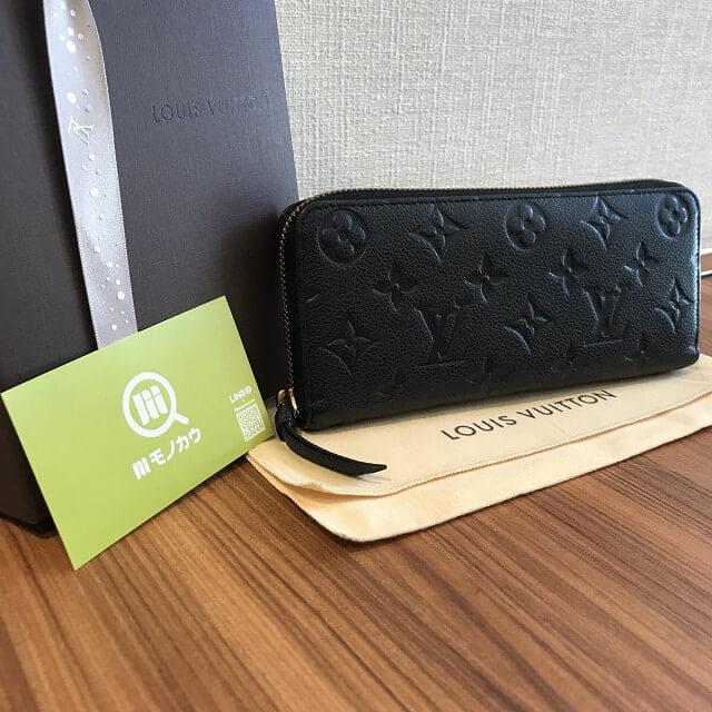 淡路のお客様からヴィトンのアンプラントの長財布【ポルトフォイユ・クレマンス】を買取_02